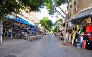 Nahalat Binyamin, Tel Aviv, Israil