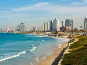 Tel Aviv Gezi Rehberi