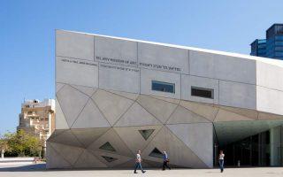 Tel Aviv Sanat Muzesi