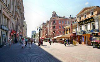 Eski-Arbat-Caddesi