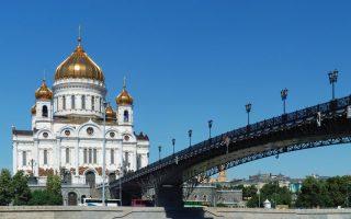 Kurtarici-Isa-Katedrali-Moskova