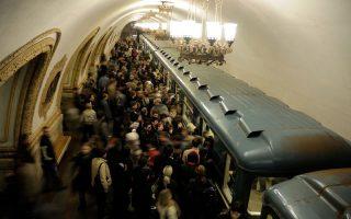 Moskova-Metrosu