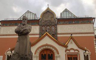 Tretyakov-Galerisi-Moskova