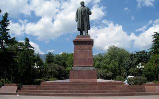 Lenin-Meydani-Yalta