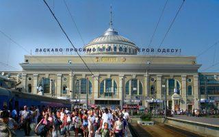 Odessa-Tren-Gari