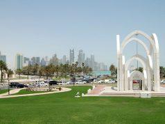 Al-Rumaila-Parki-Katar
