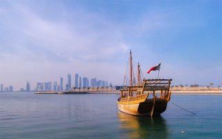 Dohada Gezilecek Yerler