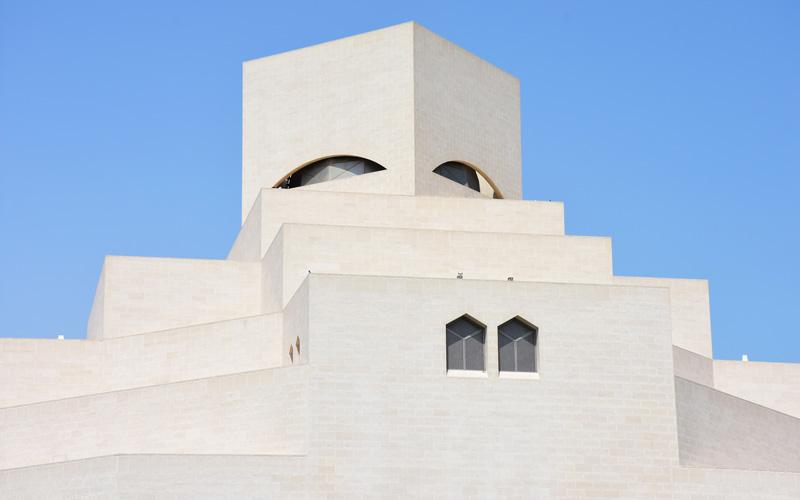 ISlam-Muzesi-Katar