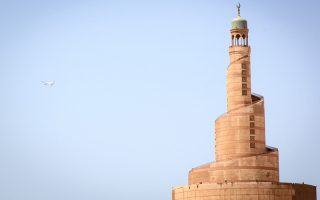 Islamic-Cultural-Center-Katar