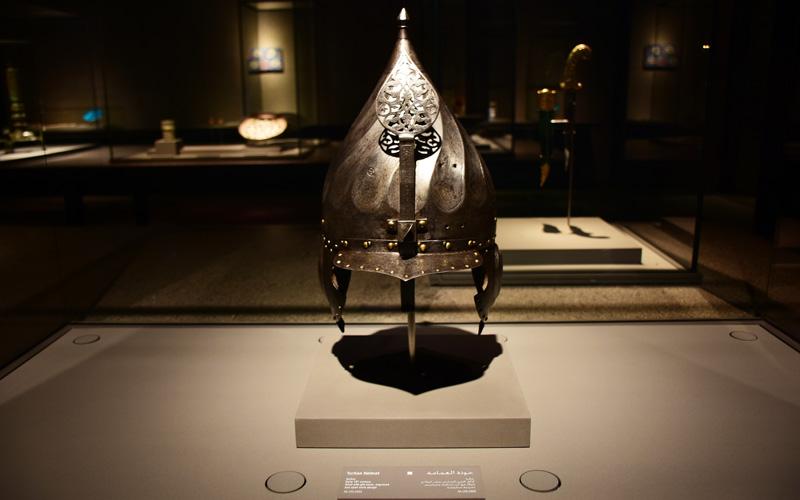 Qatar-Islam-Muzesi