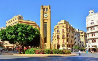 Beyrut Lübnan