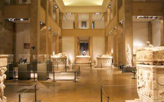 Beyrut Ulusal Müzesi Lübnan