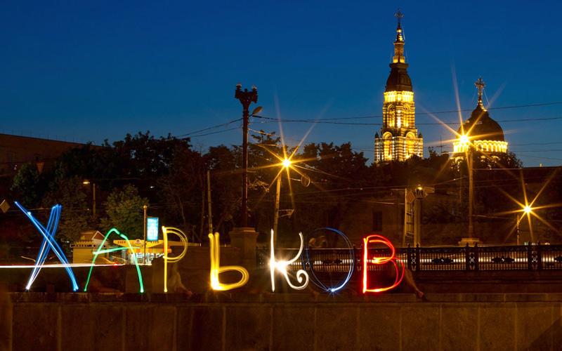 Kharkiv-Gezi-Ukrayna