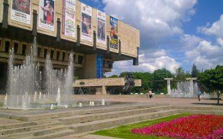 Kharkiv-Opera
