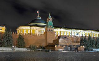 Lenin-Muzesi-Rusya