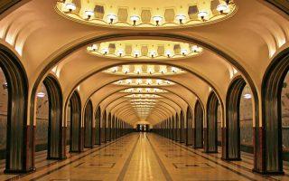 Moskova-Metrolar