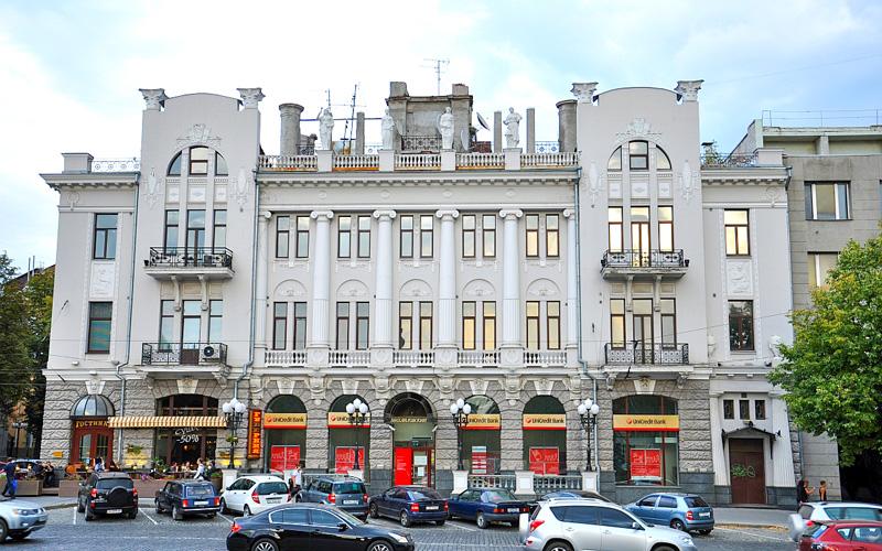 Sumskaya-Caddesi-Kharkiv