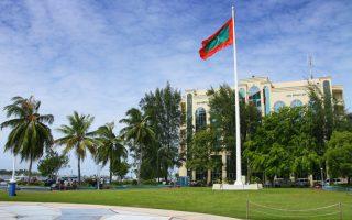 Bağımsızlık Meydanı Maldivler