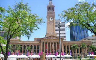 Brisbane Müzesi Avustralya