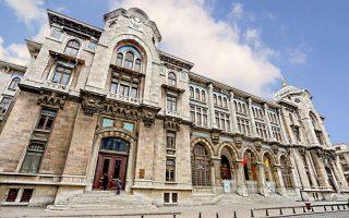 Büyük Postane Eminönü İstanbul
