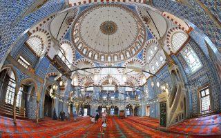 Rüstem Paşa Camii Eminönü Tarihi Yerler