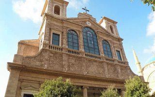 Aziz George Maruni Katedrali Beyrut