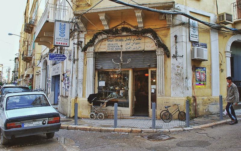 Beyrut Hamra Caddesi