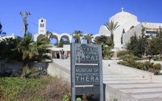 Prehistorik Thera Müzesi Santorini