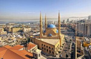 Al Omari Camii Beyrut Gezi Rehberi