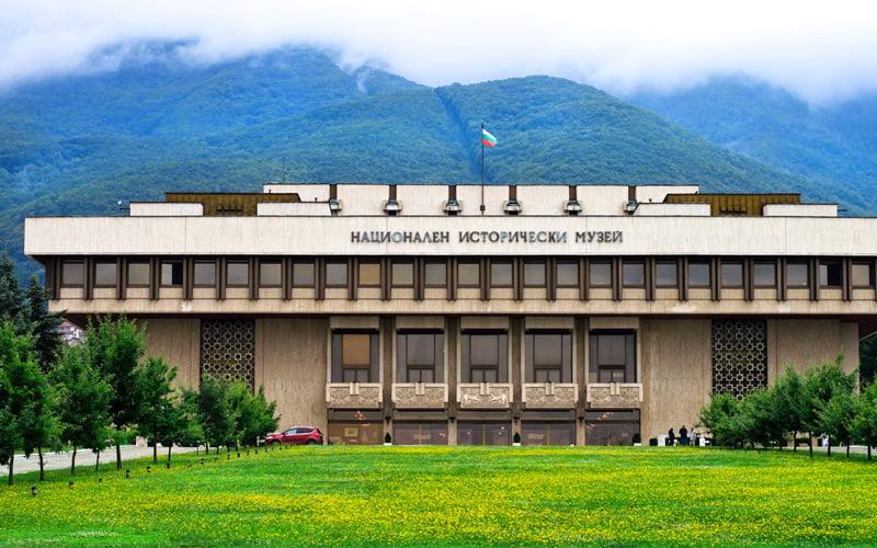 Ulusal Tarih Müzesi Sofya