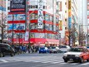 Tokyo-Gezisi